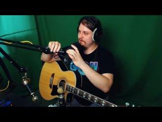 Поём песни под гитару, живая музыка, чат читаю #пикник #каверы #БГ #Аквариум #живаямузыка #песни #гитара #хз #rock #music #live