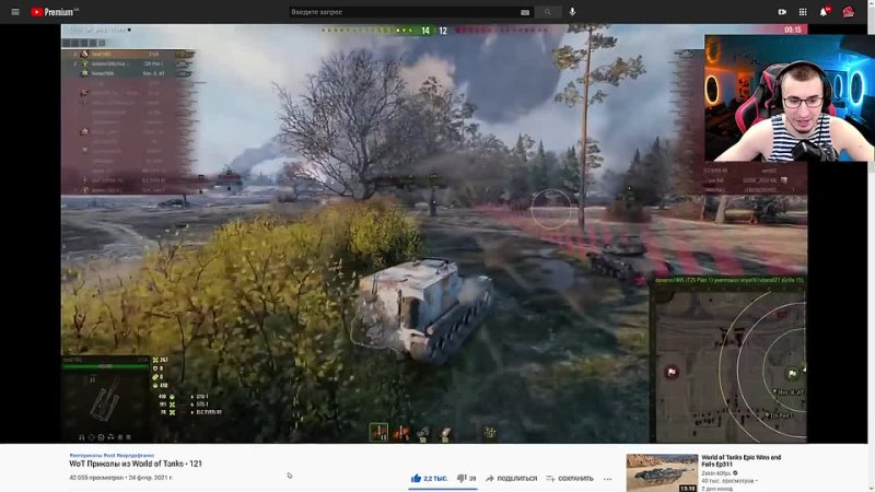 БЛАДИ TV РЕАКЦИЯ БЛАДИ Приколы из World of Tanks 121 ТАЙМИНГ БОГОВ