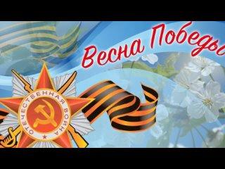 """Песенный флешмоб """"От героев былых времён..."""", посвящённый 77 годовщине освобождения Армянска"""