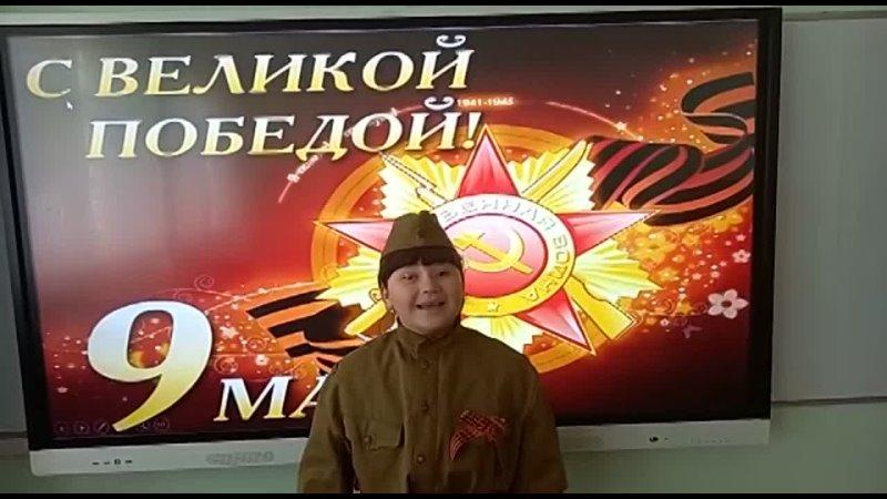 Горбачева Анастасия (2Г) - День Победы (Т. Белозеров)