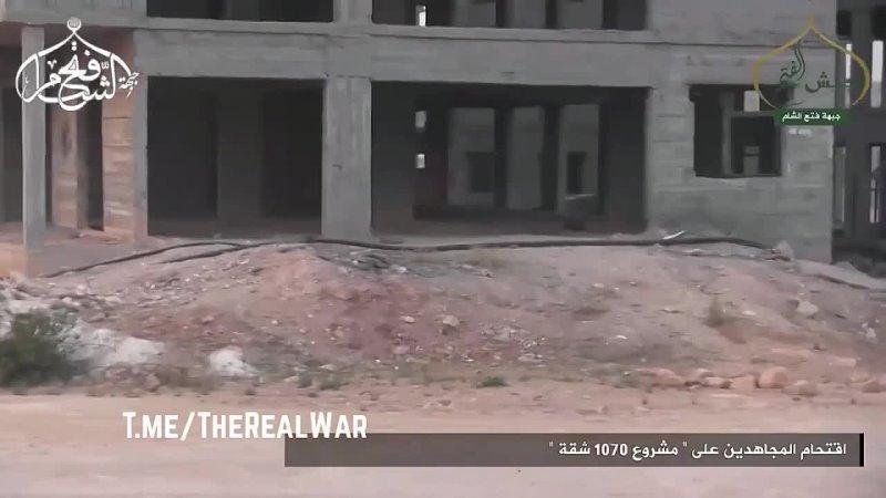 Наступление боевиков Ан Нусры на район 1070 в городе Алеппо