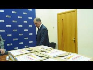 174 тысячи подписей в поддержку инициативы «Чита - город трудовой доблести отправляются Москву на рассмотрение в оргкомитет «Поб