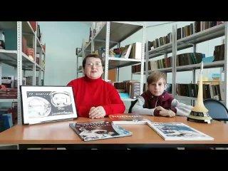 """Стихотворение  """"Космонавт """"читает Исправникова Т.Г."""