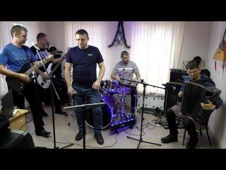 """Народный коллектив рок-группа """"Регион"""""""