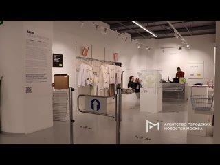 Открытие выставки «Мегаполис: pro & contra...» в арт-пространстве .