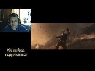 Реакция - Мстители Война бесконечности – официальный трейлер