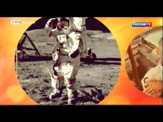 ТОП-10 интересных фактов о космосе