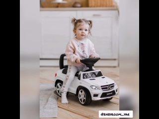 Толокар Mercedes-Benz GL63 A888AA — модель лицензионная🔥 (повторяет дизайн взрослого аналога).
