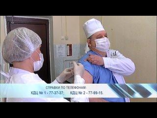 Вакцинация от COVID-19 в Медицинском центре №1