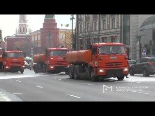 Мойка дорог