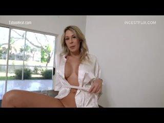 Nikki Brooks - Переезд с мамой 2