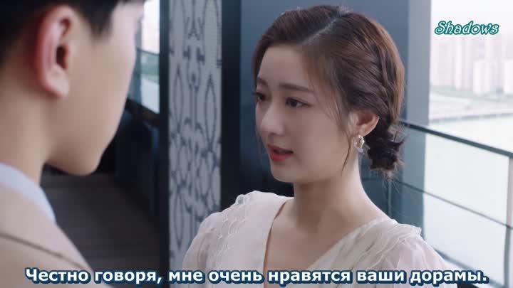 [Shadows] Любовь нечаянно нагрянет [24/24] [2021] (рус.саб.)