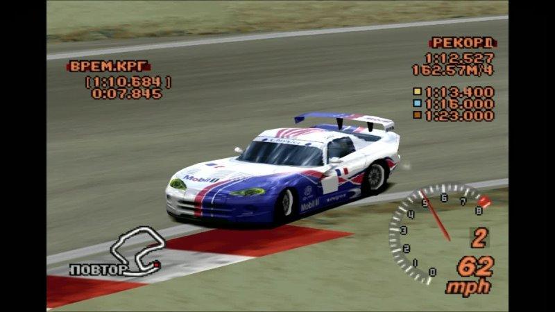 Gran Turismo 2 - S-7 License Test - Laguna Seca Raceway - Dodge Viper GTS-R Team Oreca