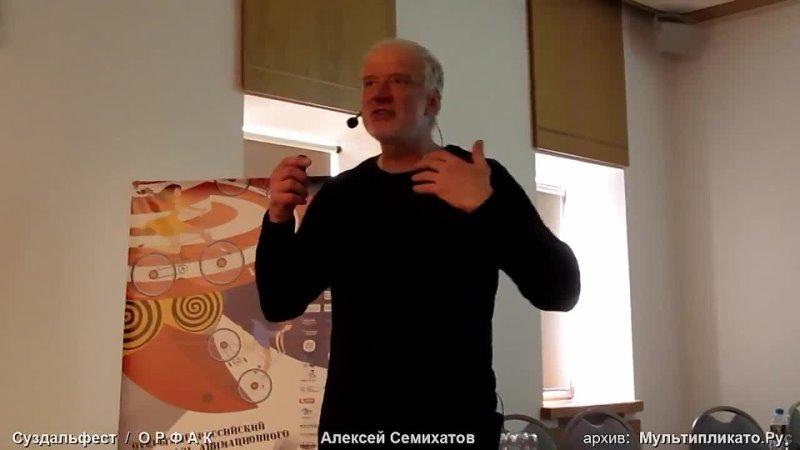 Алексей Семихатов Вселенная в движении
