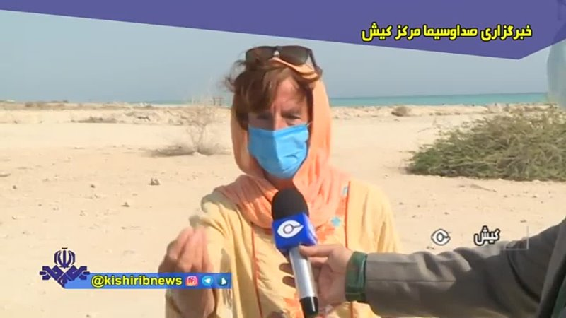 🇮🇷🌺🇮🇷 Любовь бельгийской женщины к Ирану 🇮🇷🌺🇮🇷