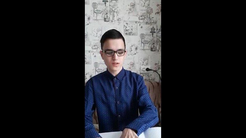 Отрывок из произведения Ф М Достоевского Братья Карамазовы Читает Евгений Юдин