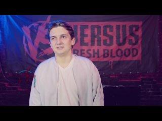[versusbattleru] VERSUS: FRESH BLOOD 2 (Хип-хоп одинокой старухи VS Rickey F) Полуфинал
