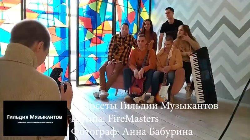ТурнирГильдии фотосетыВ поддержку выступления группы @ которая выступит в 1м полуфинале Турнира Гильдии