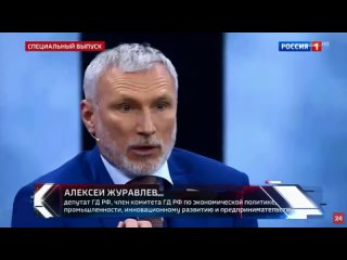 Алексей Журавлев: В борьбе с коррупцией главное - неотвратимость наказания