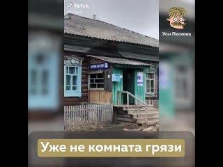 - Ну что, Иван, с Кощеем ты справился, Чудо-юдо од.mp4