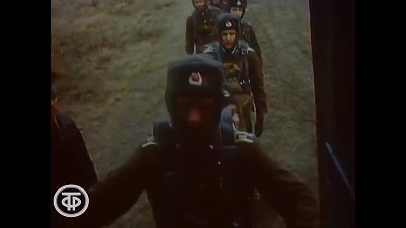 Д ф Наш сын курсант 1984