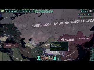 TNO - Родзаевский - Порядок в России?|#3
