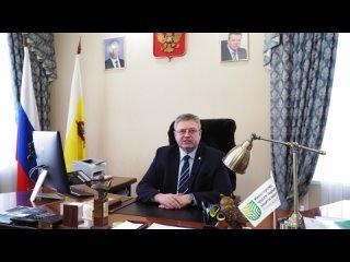 Поздравление министра труда и социальной защиты населения Рязанской области Емец В.С.