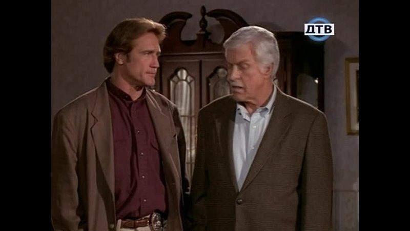 Диагноз Убийство 4 сезон 10 серия 1996