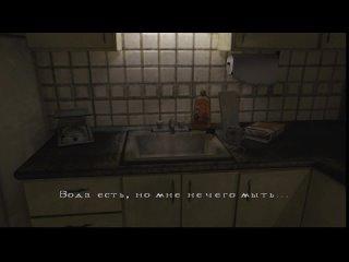 [Ретро Канал CHIPaev'a] Silent Hill 4: The Room Прохождение на 100% (Cложность Hard) - Part #7 (PS2 Rus)