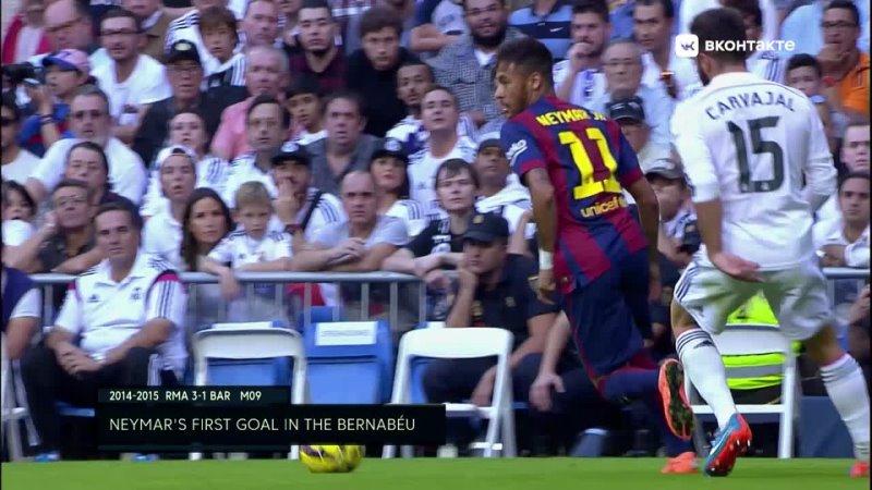 Легенды Эль Класико Барселона первый гол Неймара Фабрегас Деку Жюли