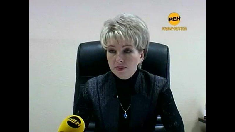 Новости 24 (РЕН ТВ Камчатка, 09.10.2012)