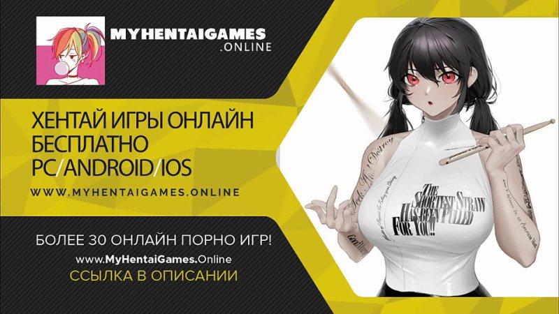3D хентай порно видео с Мери Роуз с игры Dead or Alive - Meri Rose секс с монстром.