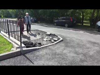 тротуар в Стрельне на ул. Гоголя