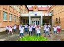 Флешмоб Танцуй, Россия!МБОУ Луховицкая средняя общеобразовательная школа №1
