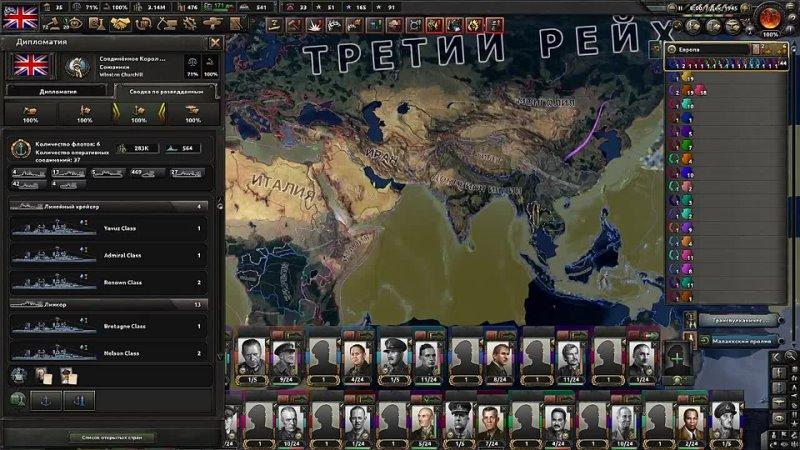 [Embro - Paradox Games] ФИНАЛ ИСТОРИИ ОЧЕНЬ СТРАННОГО МИРА В HOI4 Wonderful World