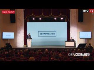 Отчёт губернатора: об образовании Ленинградской области