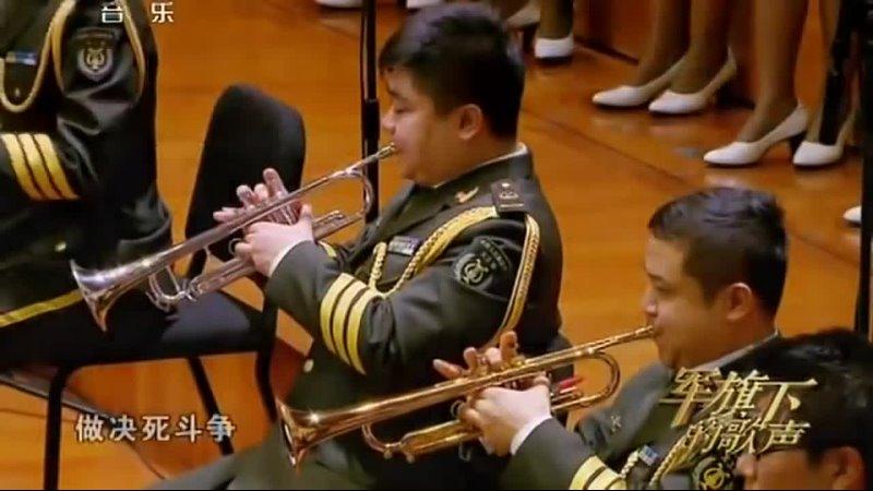 Священная война - хор НОАК Китая ( 480 X 854 ).mp4