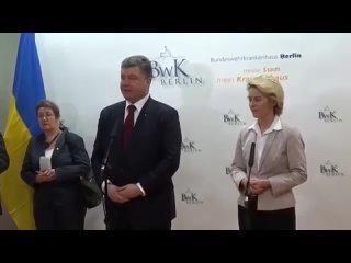 Жена жидовурдалака вальцмана✡порошенко, пёрнула на официальном приёме в Германии. — Немцы в шоке!