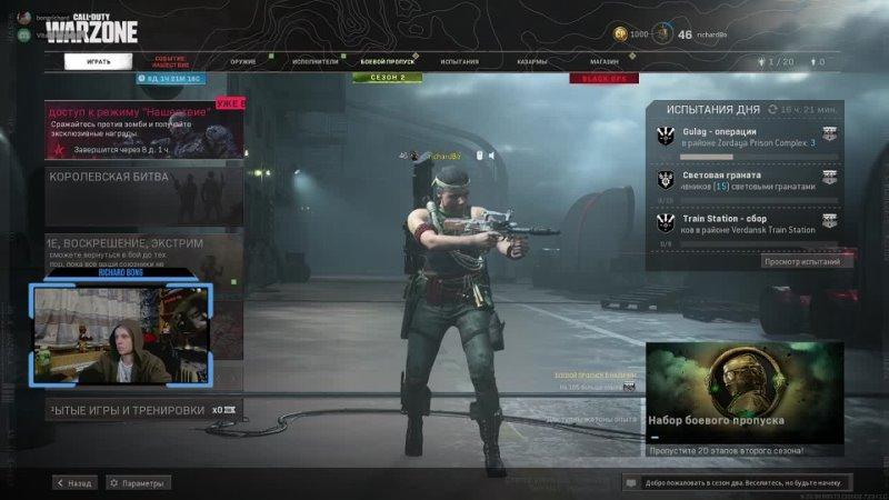 Call of Duty Warzone геймплей от далеко не про 2021 Bong Richard Fan Stream