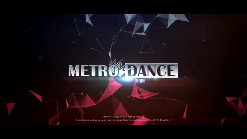 Анонс шоу Ритмы городов мира Metro Dance