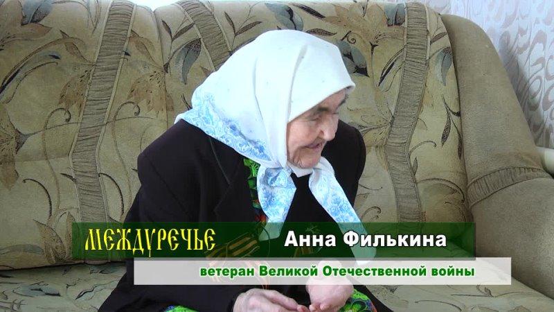 2012 04 КРАСНОСАМАРСКОЕ ФИЛЬКИНА п КРУГЛИНСКИЙ