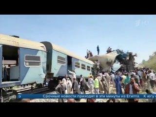 К югу от Каира столкнулись два пассажирских поезда, есть жертвы