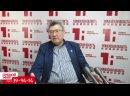 Анатолий Омельчук - о реформаторе Петре Столыпине