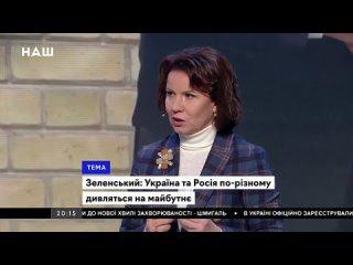 Ставнійчук_ Зеленський робить так само, як і Порошенко. НАШ