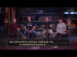 Громыка в телешоу «Студия СОЮЗ» (21 января 2021)
