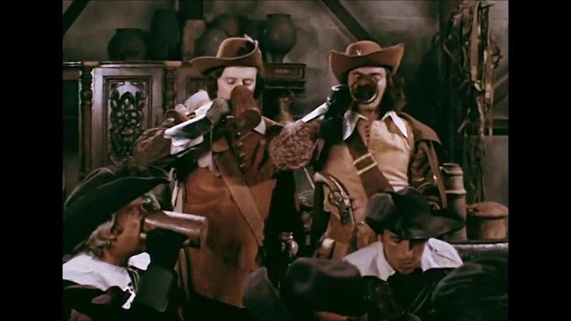 Из к ф Д'Артаньян и три мушкетера 1979 г