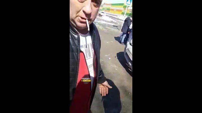 Водитель Тойоты протаранил Хёндай