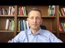 Онлайн-форум «Svoya колея» 27.05.2021. Александр Фридман. Эксперт по корпоративному управлению, консультант и бизнес-тренер.