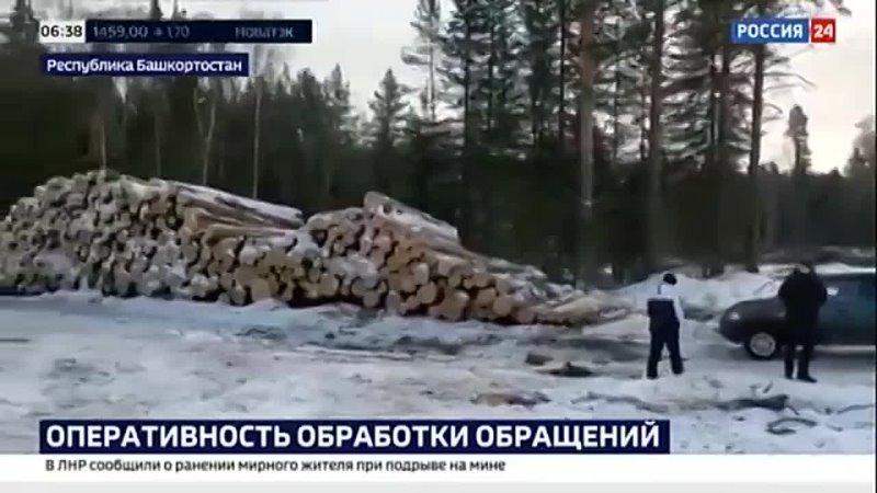 ЦУР Башкирии помог предотвратить экологическую катастрофу на Инзерских Зубчатках