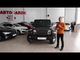 Обзор и тест-драйв автомобиля Jeep Wrangler Rubicon